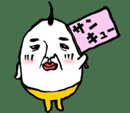 egg man sticker #1134284