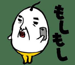 egg man sticker #1134285