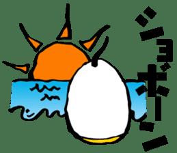 egg man sticker #1134291