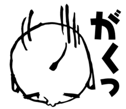 egg man sticker #1134294