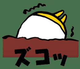 egg man sticker #1134300