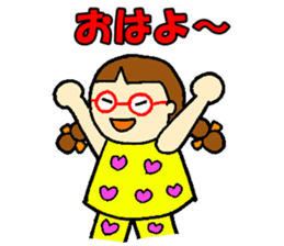 Red glasses daughter sticker #1134826
