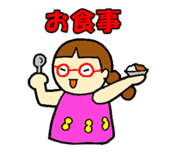 Red glasses daughter sticker #1134827