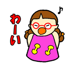 Red glasses daughter sticker #1134834