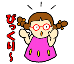 Red glasses daughter sticker #1134836