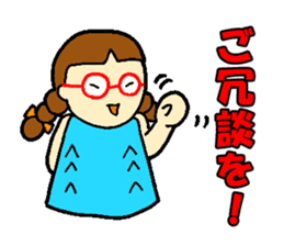 Red glasses daughter sticker #1134837