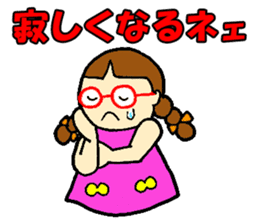Red glasses daughter sticker #1134839
