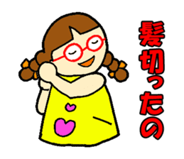 Red glasses daughter sticker #1134845