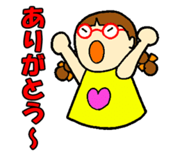 Red glasses daughter sticker #1134847