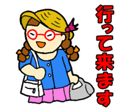 Red glasses daughter sticker #1134849