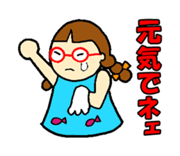 Red glasses daughter sticker #1134850