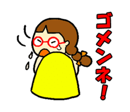 Red glasses daughter sticker #1134851