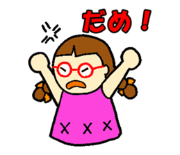 Red glasses daughter sticker #1134855