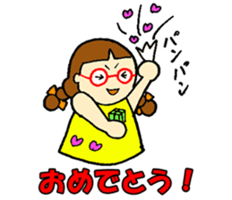 Red glasses daughter sticker #1134857