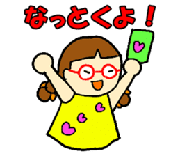 Red glasses daughter sticker #1134858