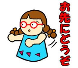 Red glasses daughter sticker #1134859