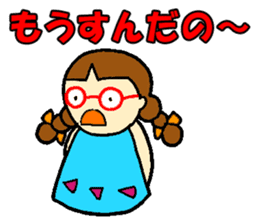 Red glasses daughter sticker #1134860
