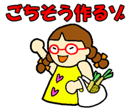 Red glasses daughter sticker #1134862