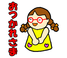 Red glasses daughter sticker #1134863