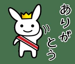 Silly Rabbit sticker #1135546