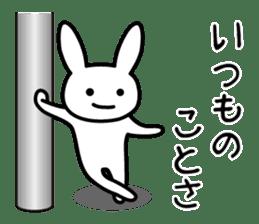 Silly Rabbit sticker #1135549