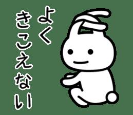Silly Rabbit sticker #1135552