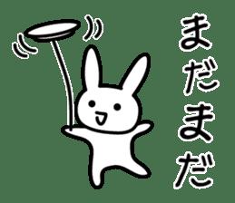 Silly Rabbit sticker #1135556