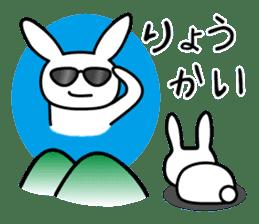 Silly Rabbit sticker #1135557