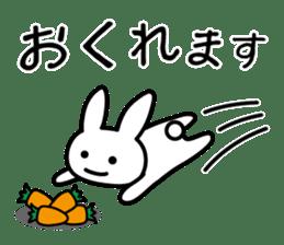 Silly Rabbit sticker #1135566