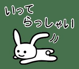 Silly Rabbit sticker #1135569