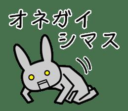Silly Rabbit sticker #1135580