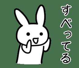 Silly Rabbit sticker #1135582