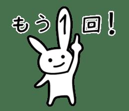 Silly Rabbit sticker #1135584