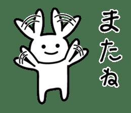 Silly Rabbit sticker #1135585