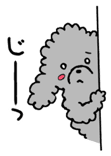 The lonely puppy sticker #1136066