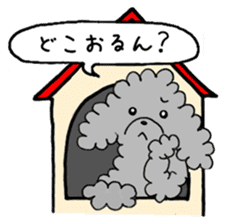 The lonely puppy sticker #1136070