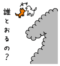 The lonely puppy sticker #1136071