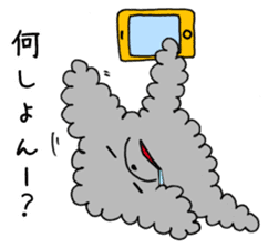 The lonely puppy sticker #1136072