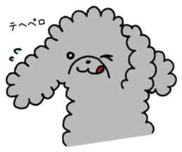 The lonely puppy sticker #1136105