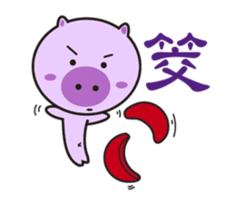 Piglet - Phoebe sticker #1136530