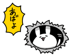Suga-usa 2 sticker #1136639