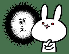 Suga-usa 2 sticker #1136665