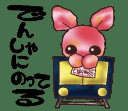 rabbit diary sticker #1137087