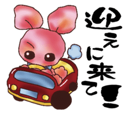 rabbit diary sticker #1137097