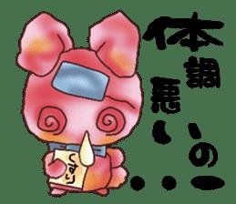 rabbit diary sticker #1137099