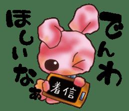 rabbit diary sticker #1137100