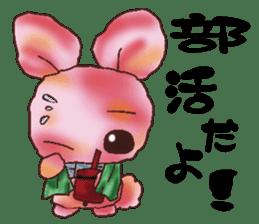 rabbit diary sticker #1137103