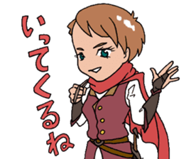 The Adventure of courage and power sticker #1137266