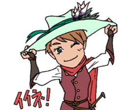 The Adventure of courage and power sticker #1137282