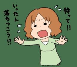moe otaku girls sticker #1137786